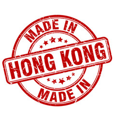 Made in hong kong red grunge round stamp vector