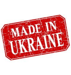 Made in ukraine red square grunge stamp vector