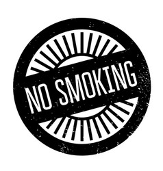 no smoking rubber stamp vector image