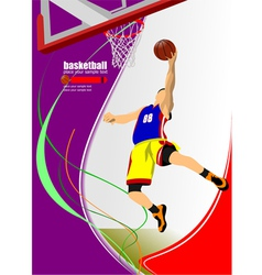al 1011 basketball 03 vector image