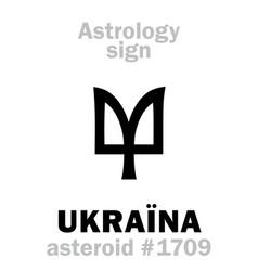 Astrology asteroid ukraina vector