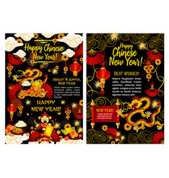 chinese new year gold decorations greeting vector image