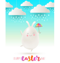 easter greeting cute cartoon character vector image