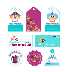purim tags for purim basket and gifts vector image