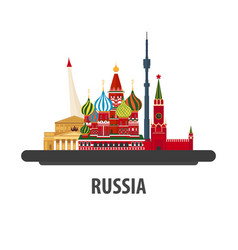 Russia travel location vacation or trip and vector