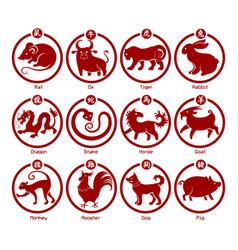 Set twelve animals chinese zodiac red vector