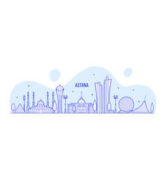 Astana skyline kazakhstan city buildings vector