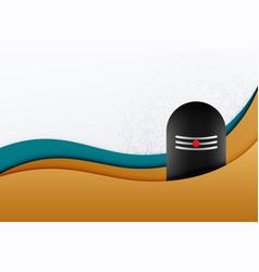 Lord shiva shivling shivratri festival background vector