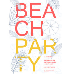 Beach party colorful hawaii poster summer event vector