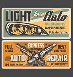 Car repair auto service light and spark plugs vector