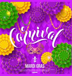 mardi gras colorful carnival backgrund for banner vector image