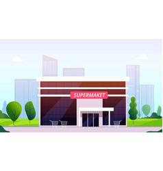 supermarket street hypermarket building front vector image