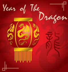 Year of the dragon vector