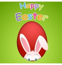 Happy Easter card with egg and hiding rabbit vector image