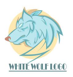 stylized wolf head logo vector image vector image