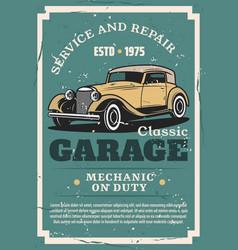 Car repair service auto mechanic garage station vector
