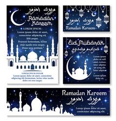 ramadan kareem celebration banner template set vector image vector image