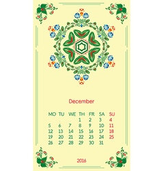 template calendar 2016 for month December vector image