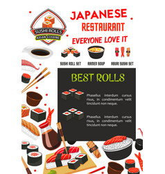 sushi menu banner template of japanese restaurant vector image