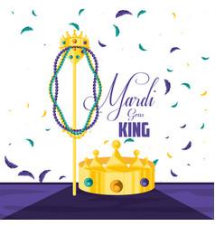 Crown king of mardi gras celebration vector