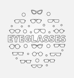 Eyeglasses round outline vector