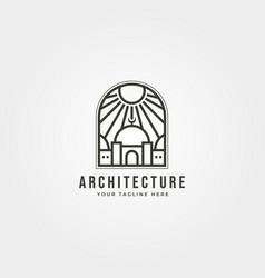 Islamic logo with sunburst icon symbol design vector