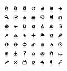 Perfect icons for interface vector image