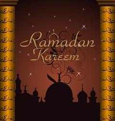 ramazan celebration vector image