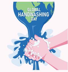 global hand washing day vector image