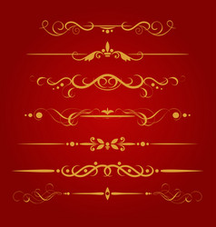 set of decorative delimiters vector image