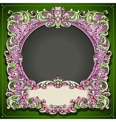 Vintage Floral Spring Frame vector