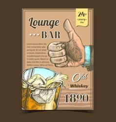 Whiskey old lounge bar advertising banner vector