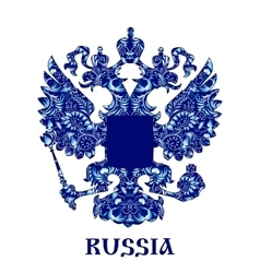 Emblem of Russia with blue pattern in national vector image