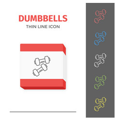 simple line stroked two of dumbbells icon vector image