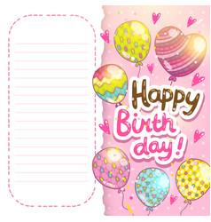 Happy Birthday card background vector image vector image