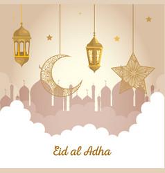 Eid al adha mubarak happy sacrifice feast vector