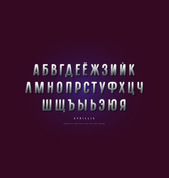 metal chrome cyrillic sans serif font vector image