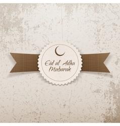 Eid al-adha mubarak circle emblem vector