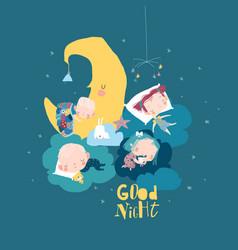 cute cartoon children sleeping on clouds sweet vector image