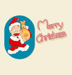 Merry christmas cartoon man style vector