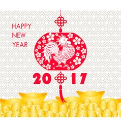 Happy Chinese new year 2017 card is Gold coins vector