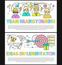Team brainstorming posters set vector