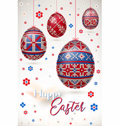 Easter eggs with knitting pattern in paper flowers vector
