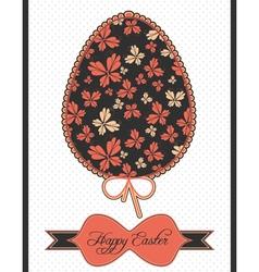 Floral composition in easter egg vector image