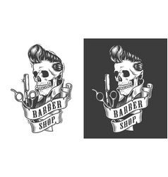 Vintage barbershop monochrome logo vector