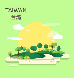 Yang ming shan national park in taiwan vector