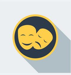 cinema mask icon vector image