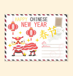 happy chinese new year postcard background vector image