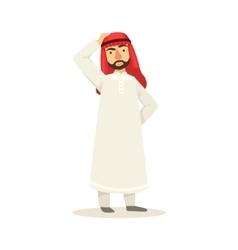 Arabic Muslim Businessman Dressed In Traditional vector image