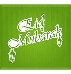 Ramadan design vector image